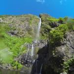 Poço do Bacalhau, Ilha das Flores